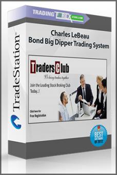 Bond trading system